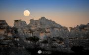 Newnes Plateau Moonrise